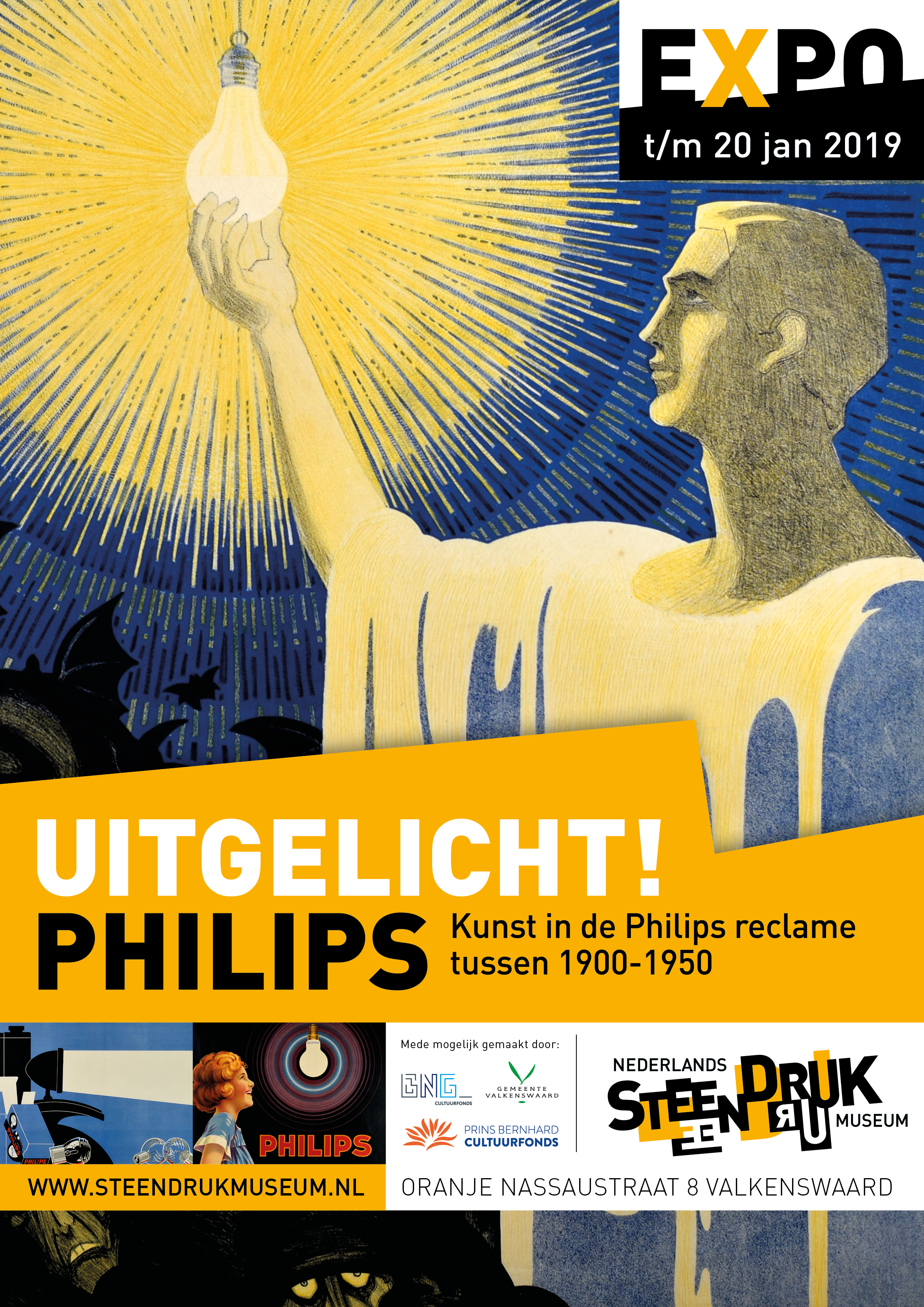 0000 Poster A3 Philips DEF